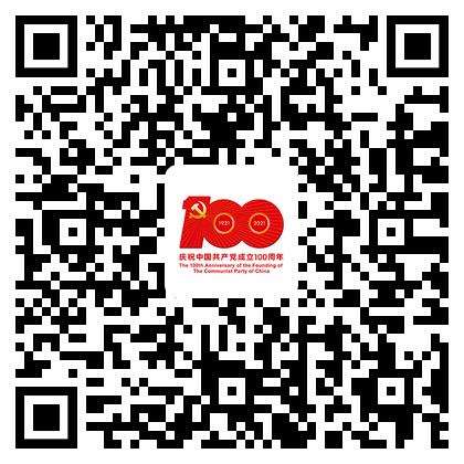 为建党纪念林献红花-捐款二维码.png